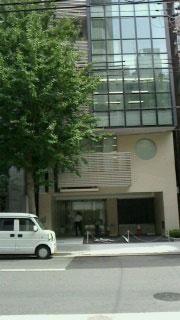 大阪の行政書士事務所2014年6月画像