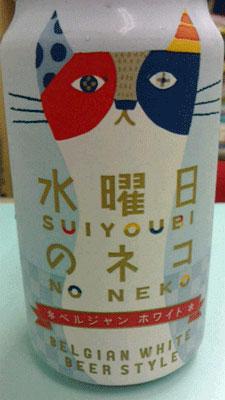 大阪の行政書士事務所2014年7月水曜日のネコ