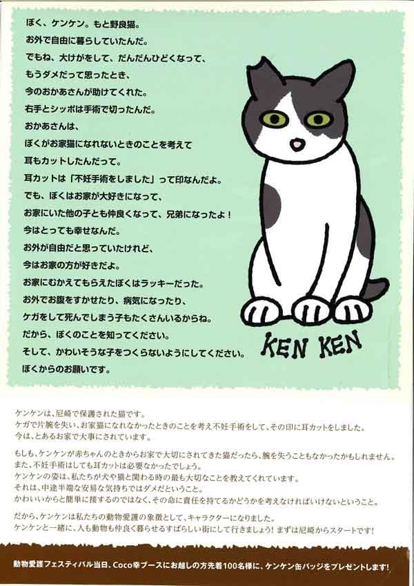 大阪の行政書士事務所2014年7月阪尼バル2