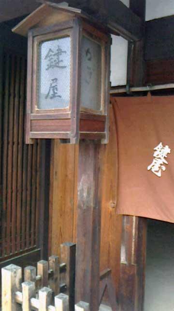 大阪の行政書士事務所2014年8月鍵屋