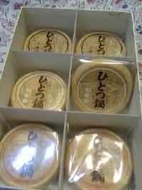 大阪の行政書士事務所2006年12月画像