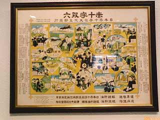 大阪の行政書士事務所2008年12月画像