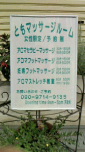 大阪の川上惠行政書士事務所 ブログ画像