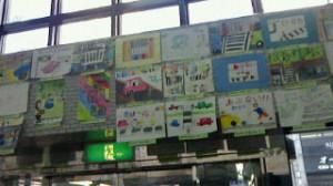 大阪の行政書士事務所ブログ画像