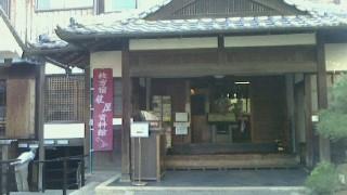 大阪の行政書士「2014年5月鍵屋」画像
