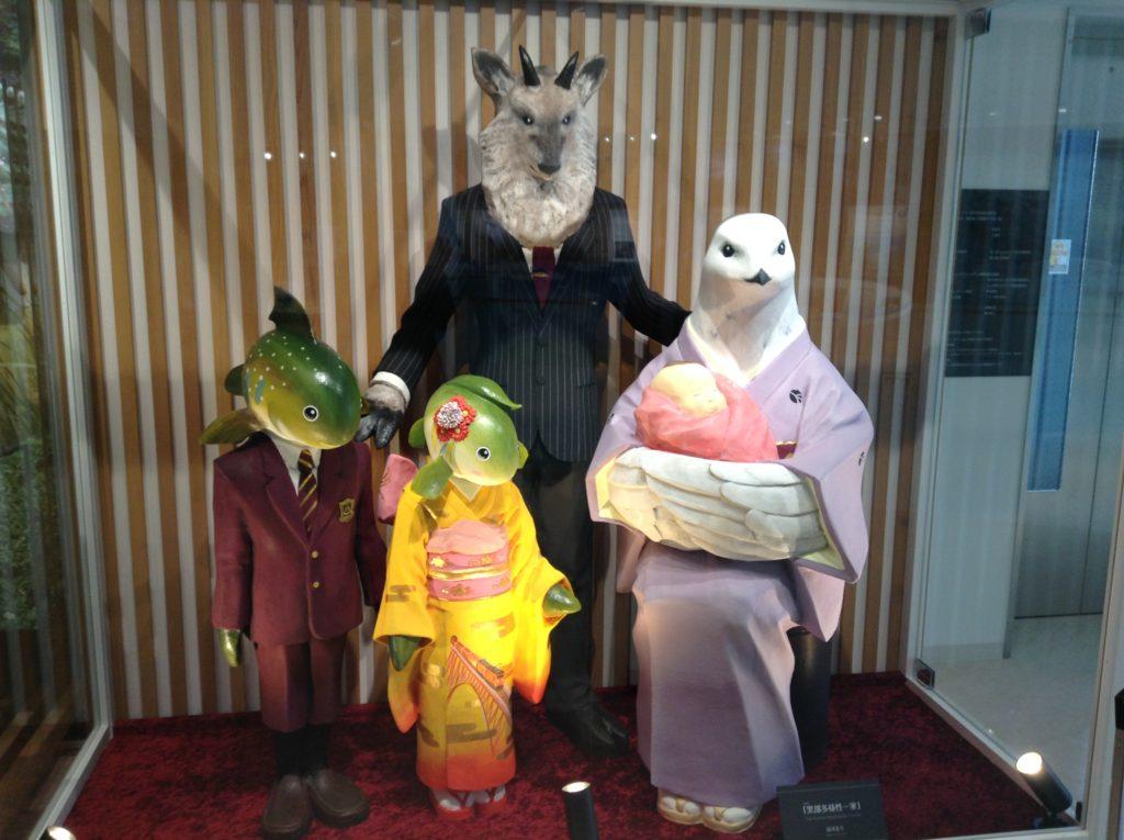 富山多様性一家