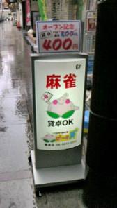 大阪の行政書士事務所 画像