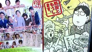 大阪の行政書士事務所ブログ「野田ともうします」画像