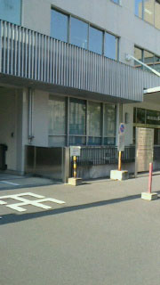 大阪の行政書士事務所2014年7月地方整備局2
