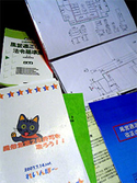 大阪の行政書士事務所「風俗営業許可」画像2